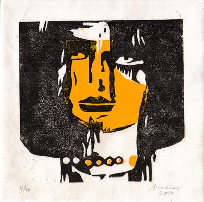 Linolschnitt, 4/10, gelb/schwarz, 20 x 20 cm, handgeschöpftes Papier, Mahnac, 2014