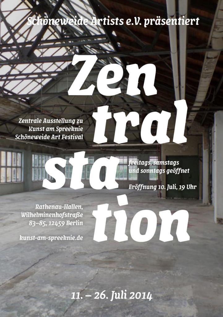 Zentrale Ausstellung Kunst am Spreeknie - ZENTRALSTATION