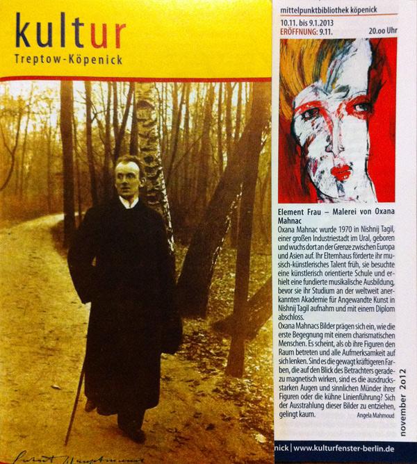 Ausstellung_Mahnac_Flyer_2012_Koepenick